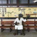 福井市がいつのまにか恐竜推しの街に生まれ変わってたwww