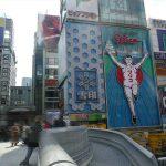 【実験】日本一のナンパスポット「戎橋」は何人目でナンパに成功するのか?