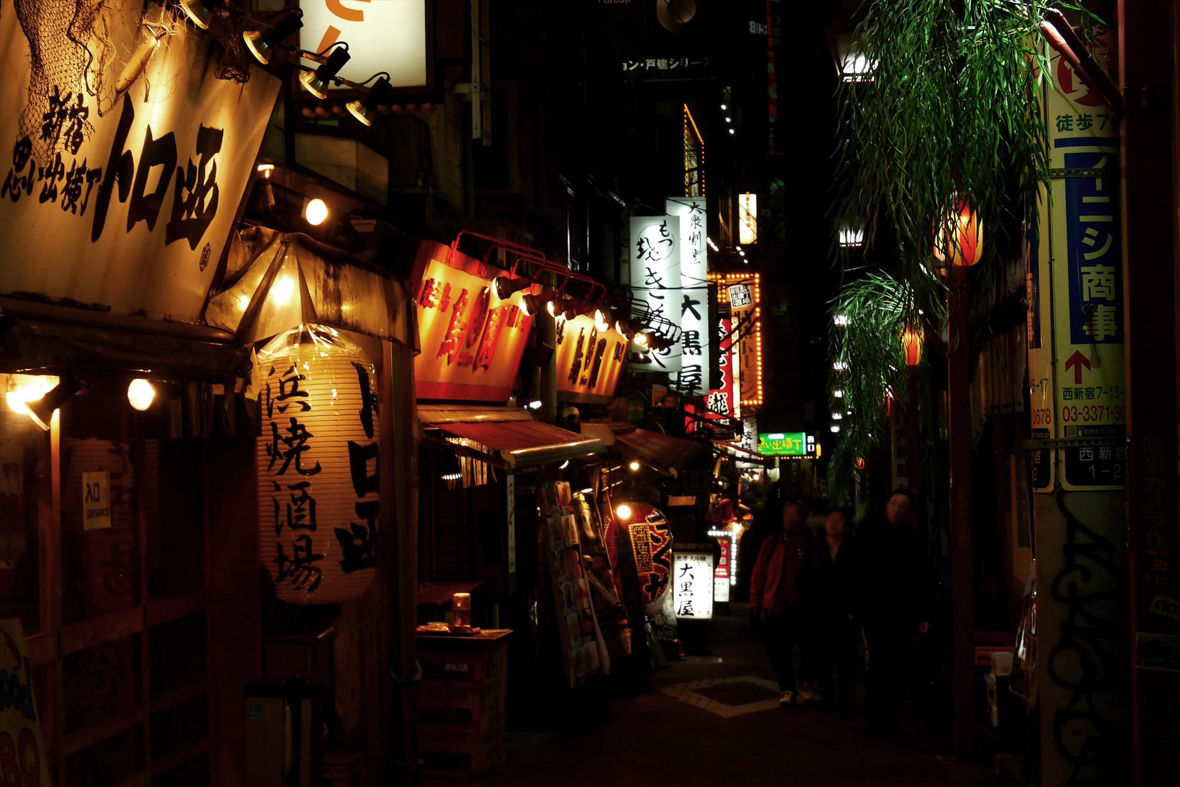 東京の横丁 池袋栄町・美久仁小路/新宿思い出横丁・ゴールデン街/渋谷のんべい横丁