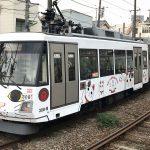 これは必見!猫電車、ありえない数で招きまくる猫達!世田谷線と豪徳寺の猫ワールド