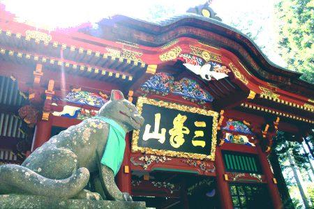 ちょっと怖い三峯神社