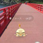 ポケモンGO(Pokémon GO)福井県:東尋坊すごい。福井市 武生 雄島etc