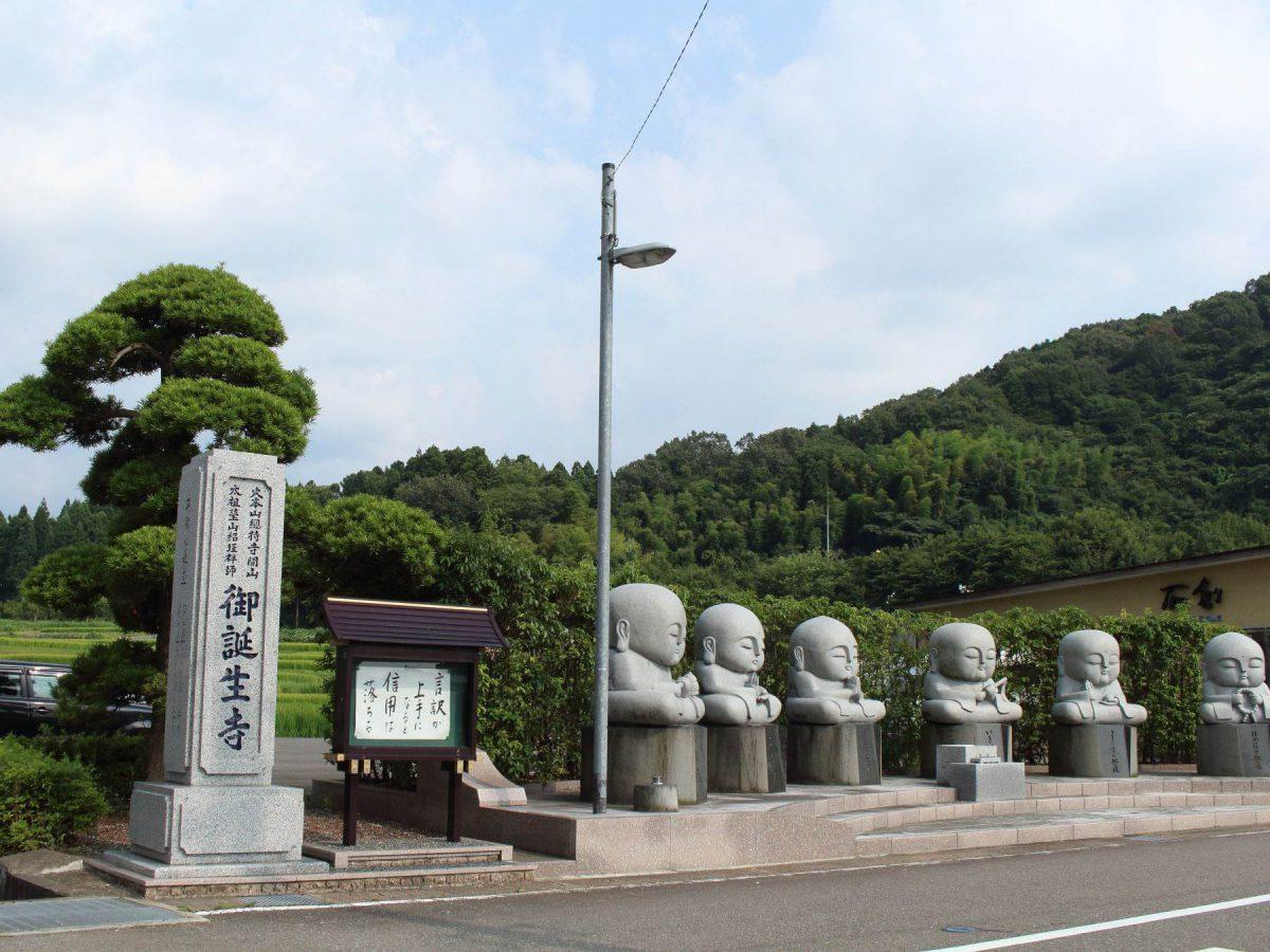 御誕生寺の入口の地蔵