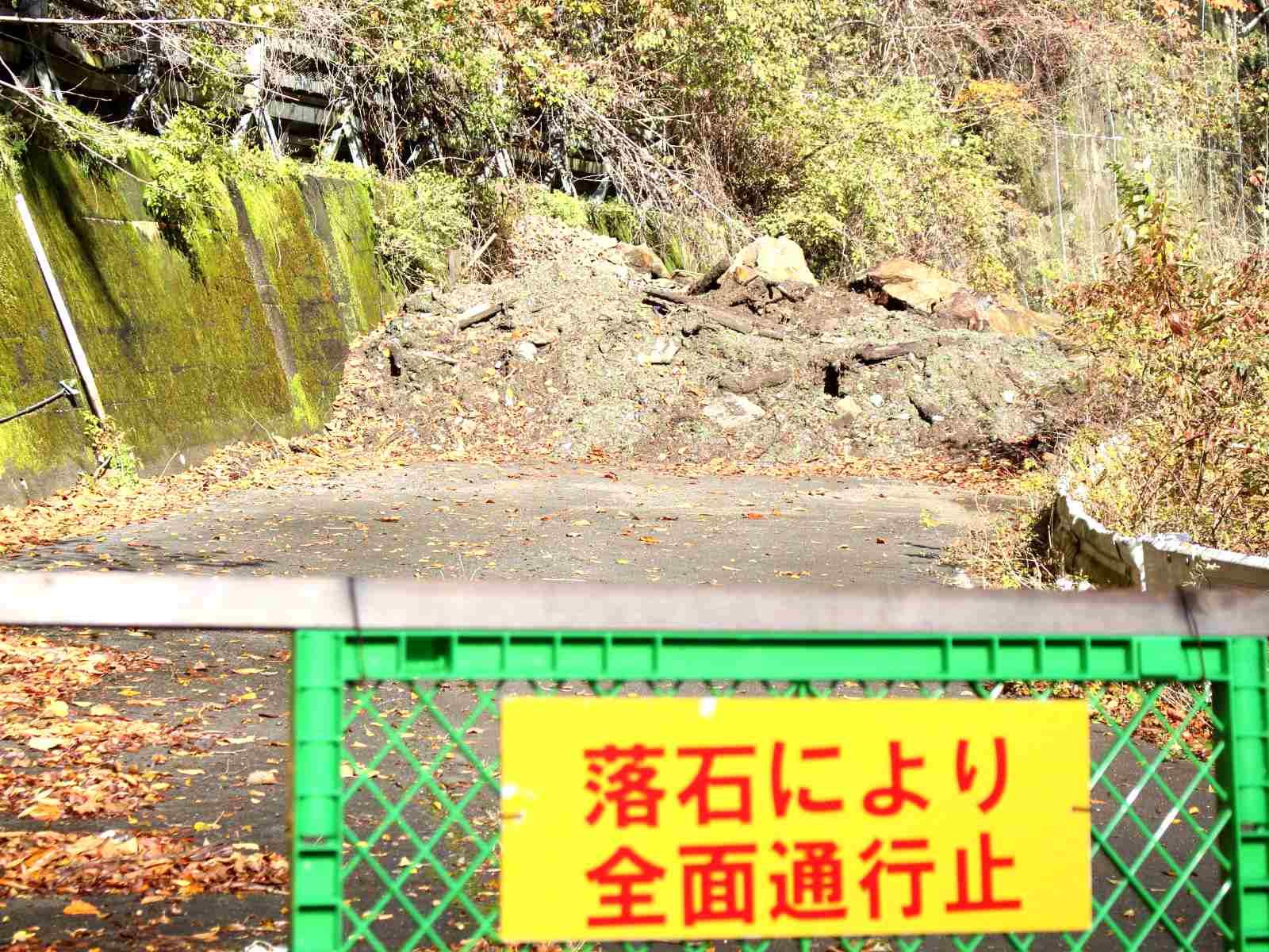 中津川林道の落石注意