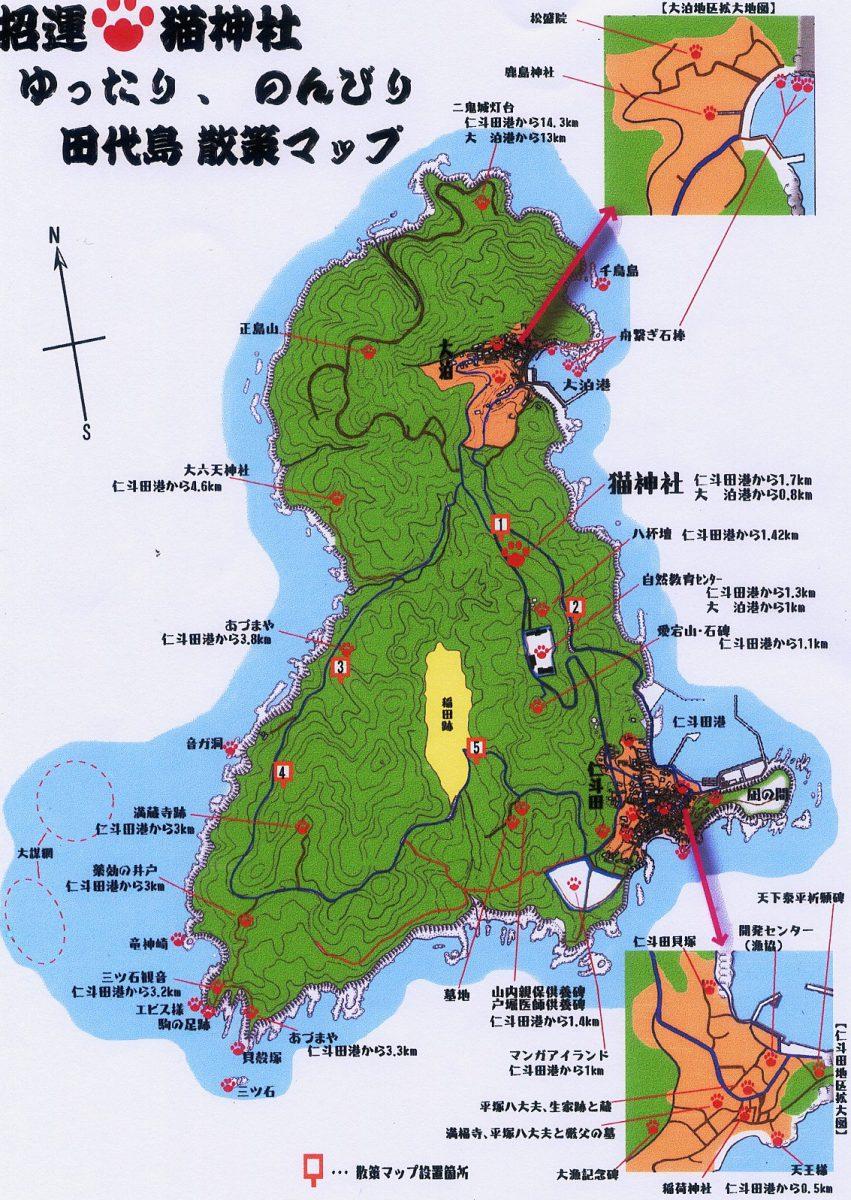 田代島の郵便局長の手作り地図
