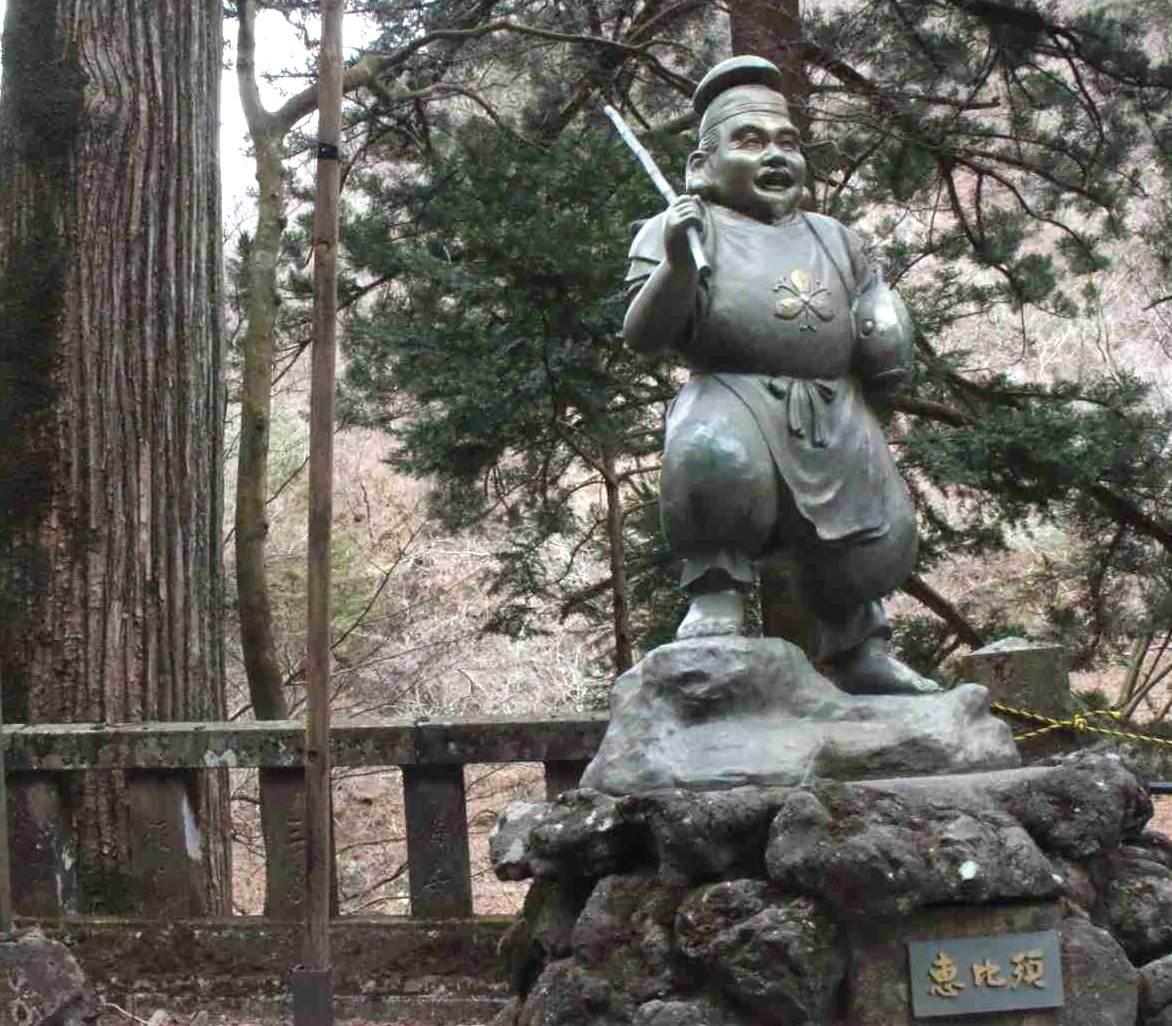 榛名神社の恵比寿