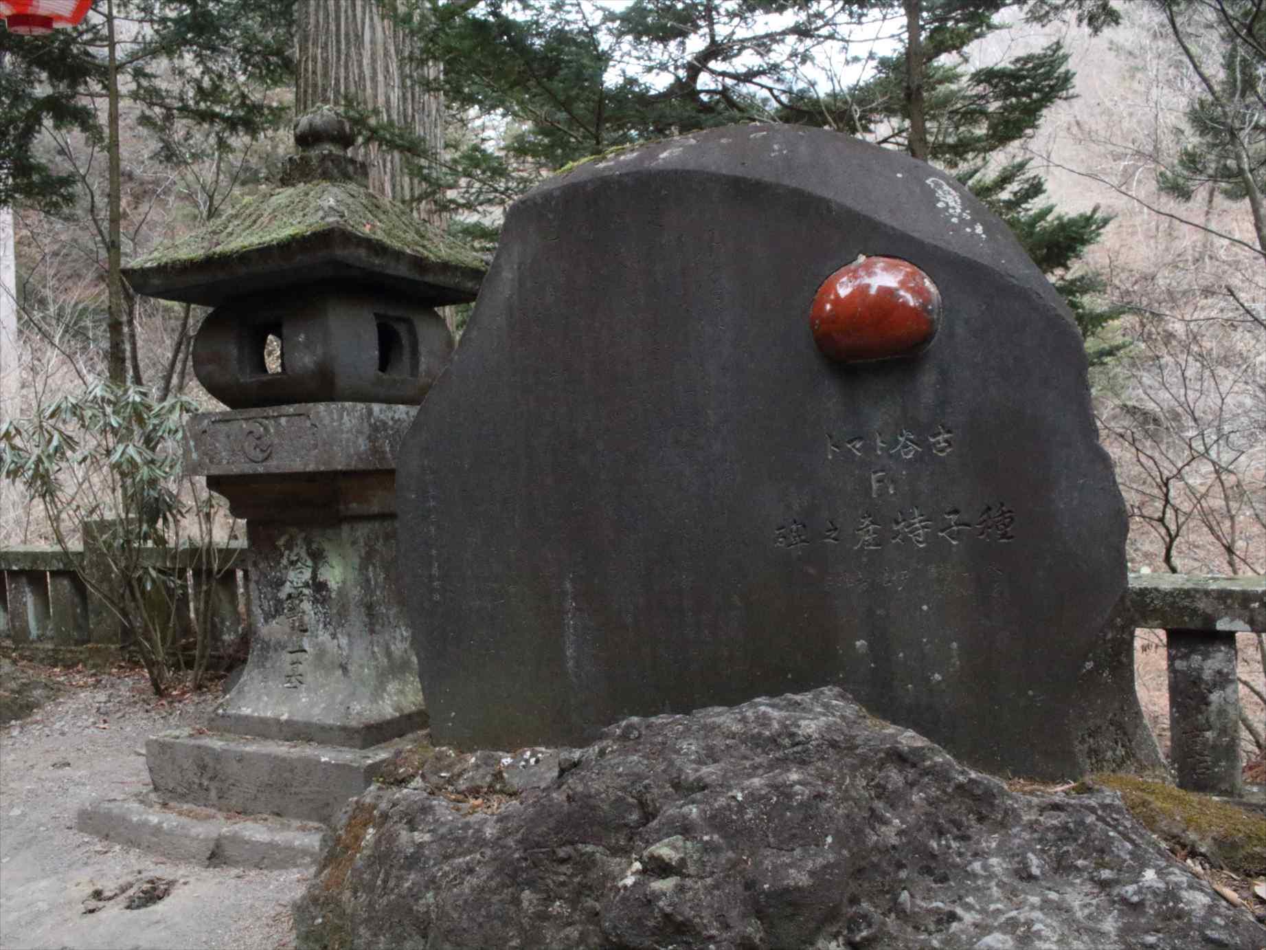 トマトの碑