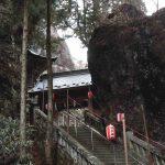 とんでも無いところにアレが!不思議な空間「榛名神社」に行ってきた