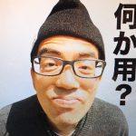 リアルキモおっさんカワチー【ラインスタンプで美女をゲット編】