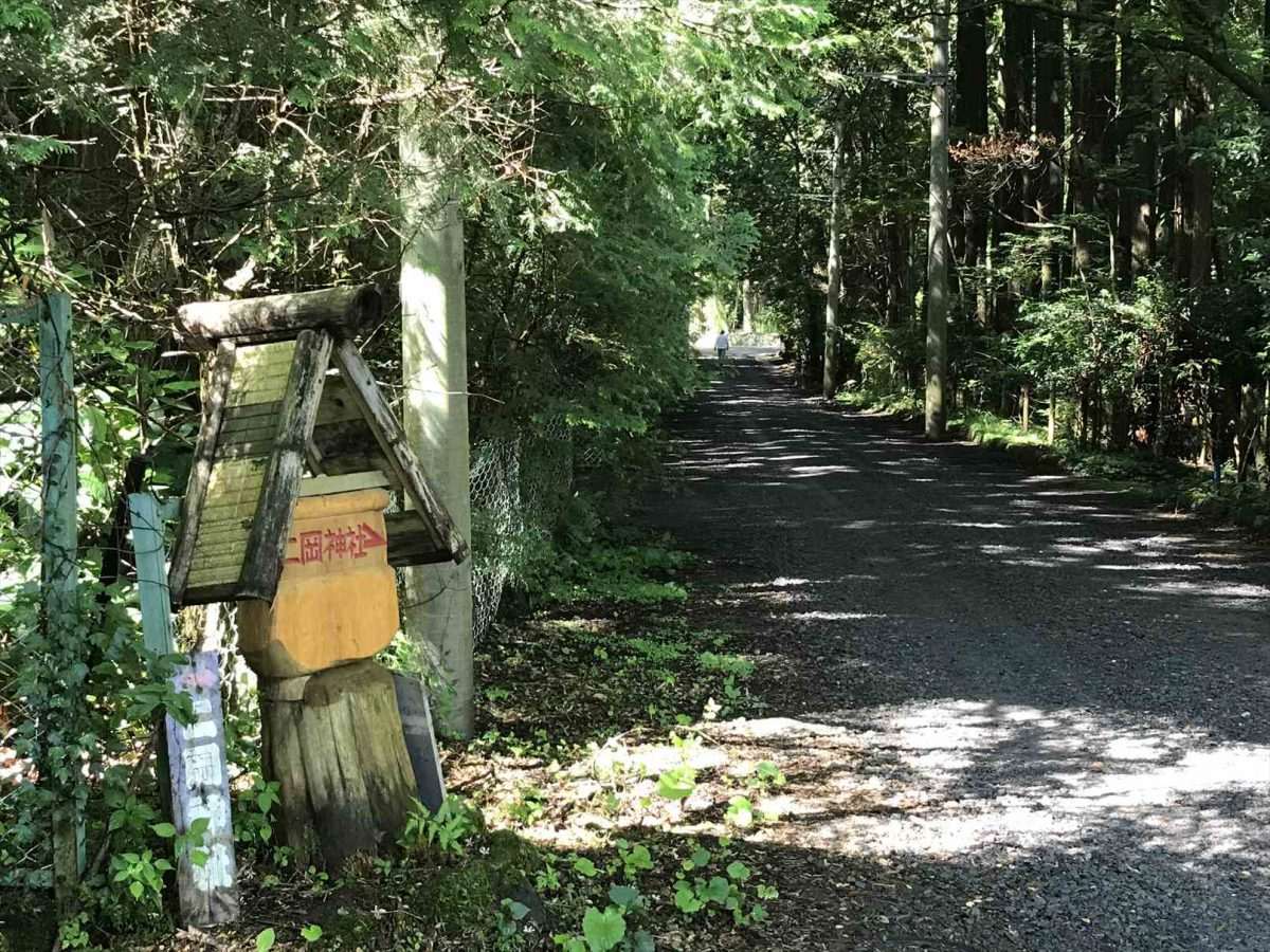 二岡神社への道