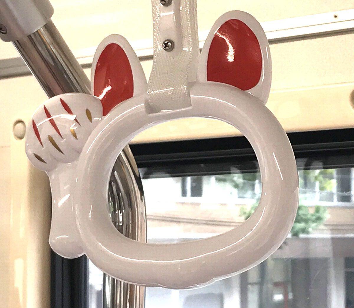 猫電車の釣り革2