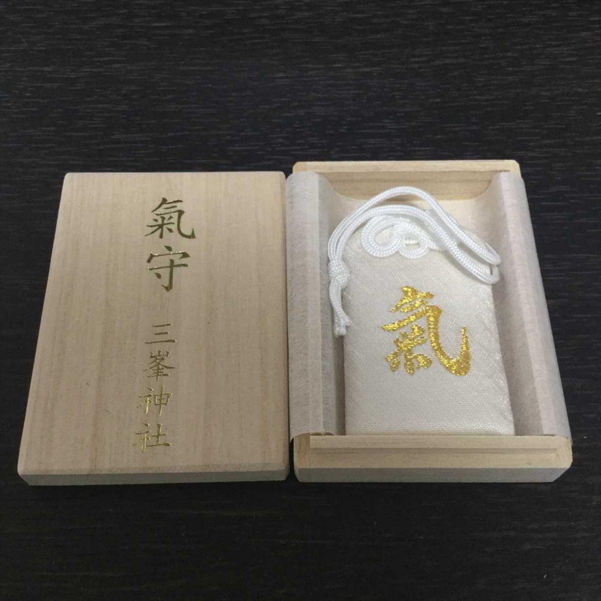 三峯神社の白いお守り