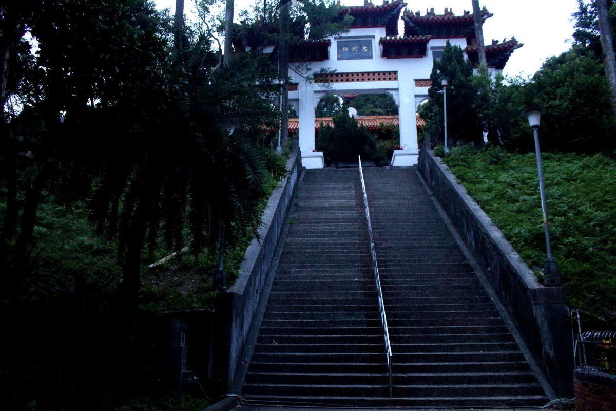 中正公園の急な階段