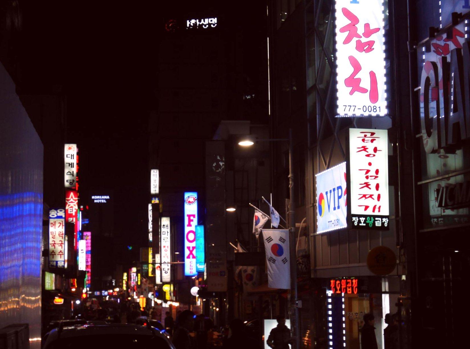 街に多い韓国国旗