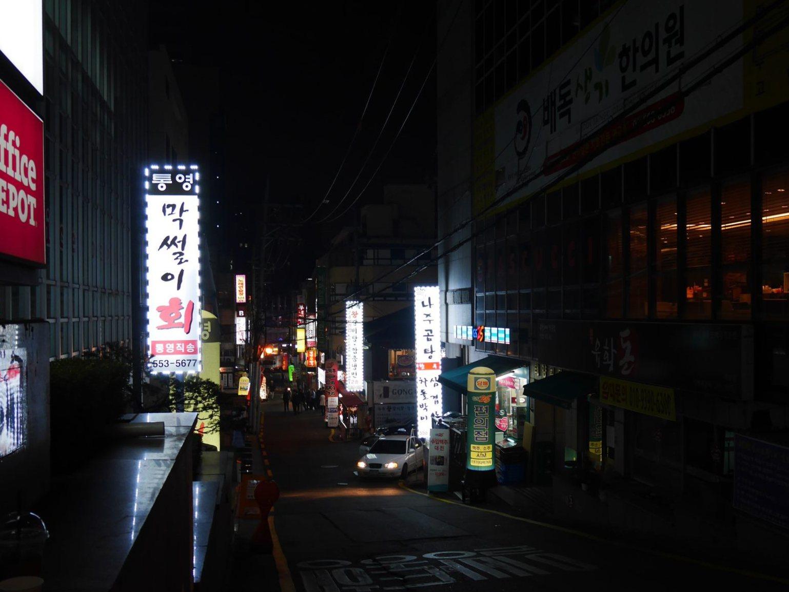 江南(カンナム)の繁華街