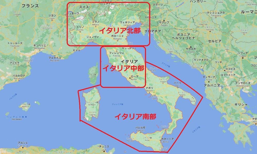 イタリア南部