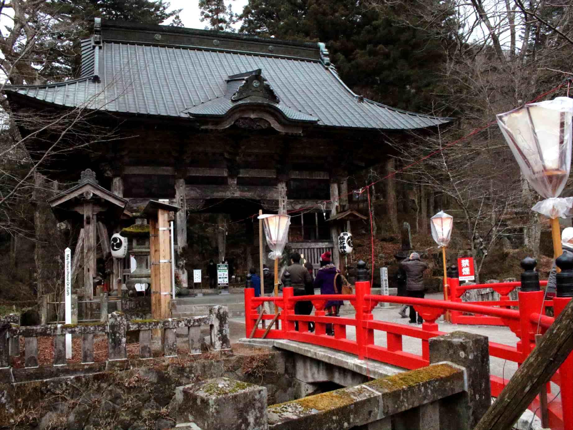 榛名神社の随神門