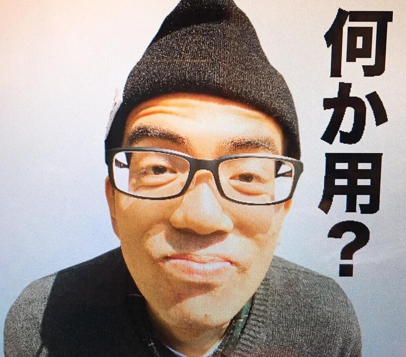 カワチー@お笑い芸人