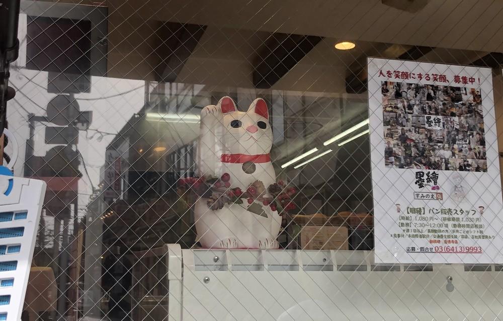 豪徳寺商店街の招き猫