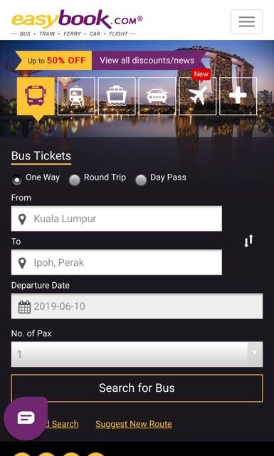 バスの予約はEasybook