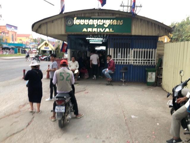 カンボジア入国手続き