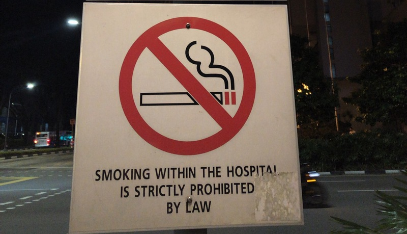 シンガポール禁煙
