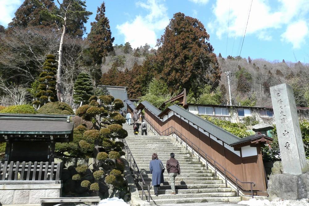 山寺(宝珠山立石寺)の入口