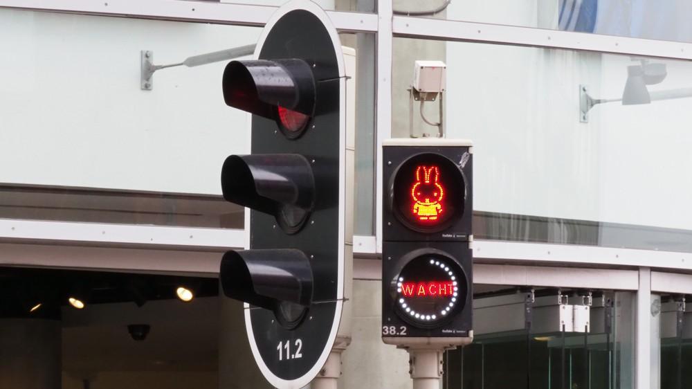 ユトレヒトの信号