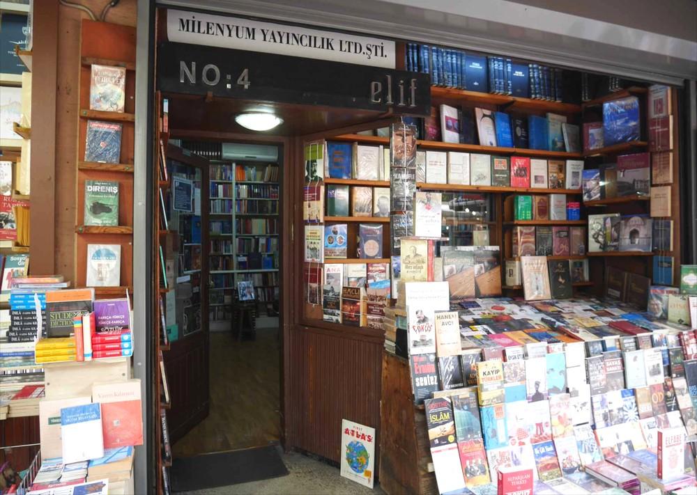 古本街(サハフラル・チェルシュス)の本屋