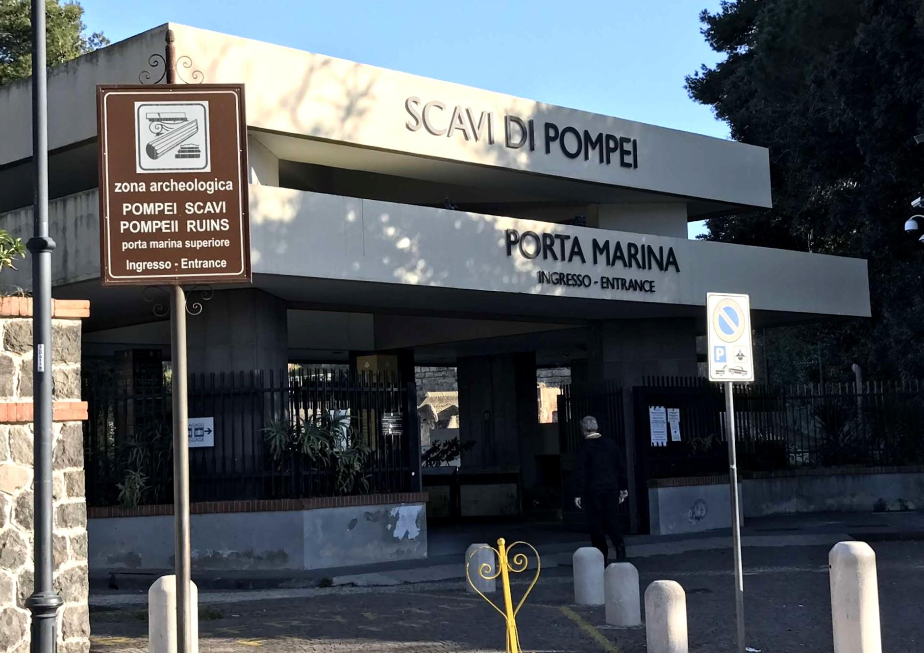 ポンペイ遺跡のマリーナ門